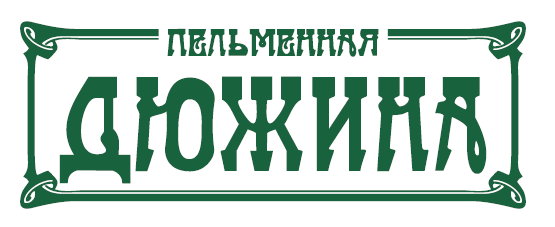 dujina1.png